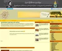 ชมรมรักษ์พระบรมธาตุแห่งประเทศไทย - rakpratat.com