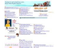 เรียนภาษาอังกฤษ ทำแบบฝึกฟรี - chaichan.com/