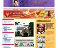 สถานเอกอัครราชทูต ณ กรุงธากา - thaidac.com/