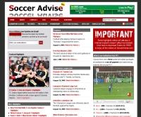 ซ็อคเกอร์ แอดไวซ์ - socceradvise.com