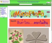 มินาฟลอร่า - minaflora.pantown.com