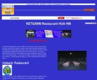 เกศริน - ketsarin-restaurant.8k.com