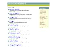 หางานทำที่เชียงใหม่ - workchiangmai.com/