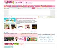 เย็นตาโฟ - yenta4.com