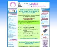 เครือข่ายชาวพุทธเพื่อพระพุทธศาสนาและสังคมไทย - budnet.info