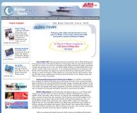 ภูเก็ต บริการเรือตกปลา - thai-boat.com/