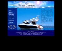 ภูเก็ตชาร์ตเตอร์ - phuketcharters.com