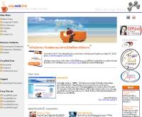 อีซี่เว็บไทม์ - easywebtime.com/