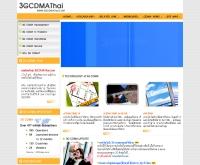 ซีดีเอ็มเอ เทคโนโลยี - cdmathai.com/