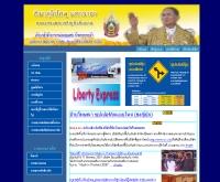 บริษัท ลิเบอร์ตี้ประกันภัย จำกัด  - libertyinsurance.co.th/