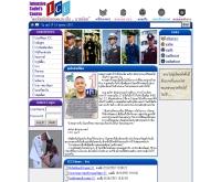สถาบันกวดวิชา ไอซีซี - icctutor.com/