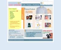จีเอ็มที เชิร์ต - gmtshirt.com/