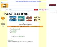 เปอร์โยไทย - peugeotthai.8m.com