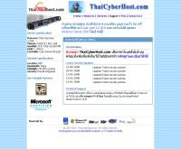 ไทยไซเบอร์โฮสดอทคอม - thaicyberhost.com