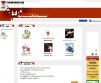 โลกวิศวกรรมของไทย - thaiengineering.com/newversion/robot.asp