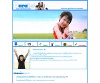 ดาราเด็ก - geocities.com/daradek