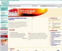 เกาะติดเอดส์โลก - manager.co.th/Qol/AIDS.aspx
