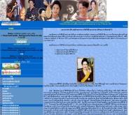 พระราชประวัติ - prdnorth.in.th/queen/chronology.php