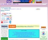 ไทยโปรแกรมเมอร์ - thai-programmer.com/