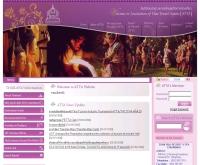สมาคมไทยธุรกิจการท่องเที่ยว (แอตต้า) - atta.or.th
