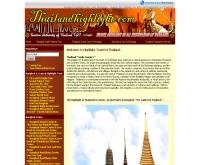 ไทยแลนด์ไฮไลท์ - thailandhighlight.com