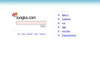 จุงก้าดอทคอม - jungka.com