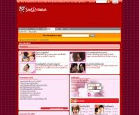 แบบทดสอบ - sex.sanook.com/test/