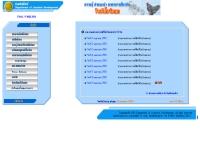 สถานการณ์ไข้หวัดนก - dld.go.th/home/bird_flu/birdflu.html