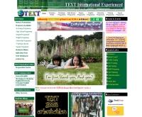 เท็กซ์ อินเตอร์เนชั่นแนล เอ็กพรีเรียน - texteducation.com/