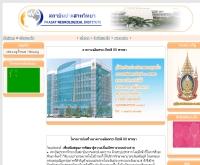 สถาบันประสาทวิทยา - pni.go.th