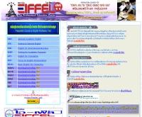 สถาบัน ไอ-เฟ็ล - eiffelsedu.com