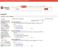 ร้านดอกไม้ - webindex.sanook.com/shopping/flowers_store/