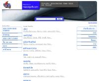 มาสคอท เอ็นเตอร์ไพรส์ - mascotgolfs.com