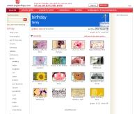 การ์ดวันแม่ - americangreetings.com/ecards/category.pd/occasions/birthday/family/mother