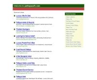 พัทยาซอฟท์ - pattayasoft.com