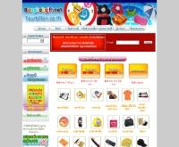 บจ.ทูบิยอง สั่งผลิตของขวัญ พรีเมี่ยม ของชำร่วย - bangkokgift.net/