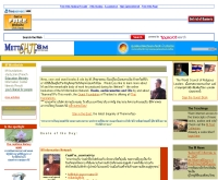 เมตตาจิตออนไลน์ - mettachit.8m.com