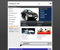 อัลติเมต ออโต้ คาร์ - ultimate-ac.com