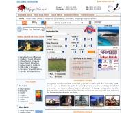 โวยาจนาว - voyagenow.com/