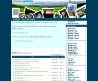 ชมรมสัตวแพทย์สวนสัตว์และสัตว์ป่าแห่งประเทศไทย - zoovetnetwork.com/