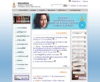 สำนักงานวิชาการ สำนักงานอัยการสูงสุด - tech.ago.go.th/