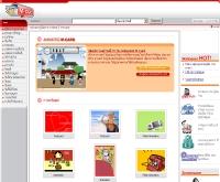 การ์ดวันแม่ - www2.manager.co.th/ecard/ecardcate.aspx?EcardCateID=15