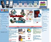 ด๊อกเตอร์ โมบายล์ คลีนิก - mydrmobile.com/