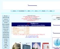 ไทยแมนเนจท์ดอทคอม - thaimanage.com