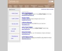 ไทยเบรคเกอร์  - thaibreaker.com/