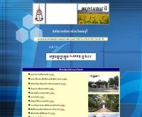 สำนักงานอัยการจังหวัดลพบุรี  - geocities.com/lopburiprosecutor/