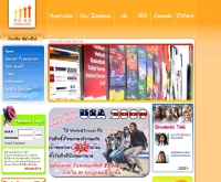 ศูนย์แนะแนวการศึกษา AD ED Consultant - adedconsultant.com/