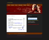 วิทยุชุมชนเพื่อการศึกษา เจแบคหนองคาย - jbac.ac.th/radio
