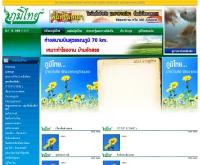 ภูมิไทย - pumthai.com/