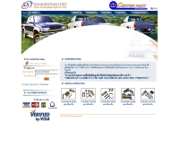 สหะสินไทยยนต์  - pickupspareparts.com/